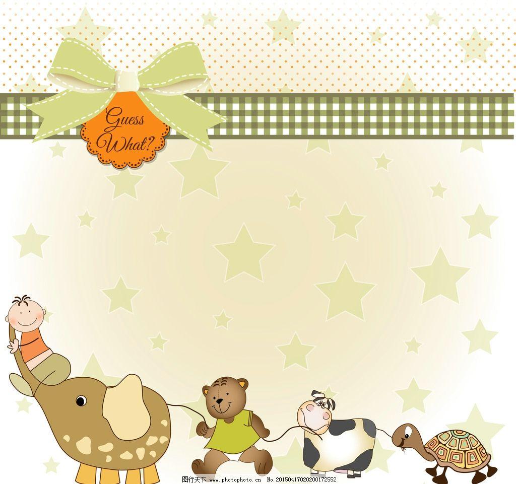 卡通背景 儿童海报设计 大象 奶牛 乌龟 布纹 卡通设计 背景底纹 设计