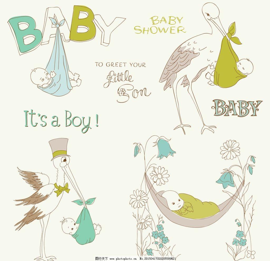 儿童海报设计 婴儿 手绘 卡通设计 背景底纹 设计 eps 设计 底纹边框