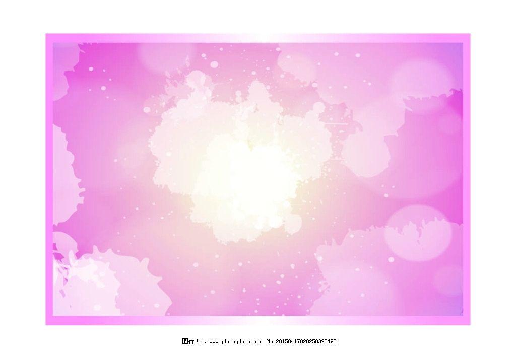 粉色欧式背景素材