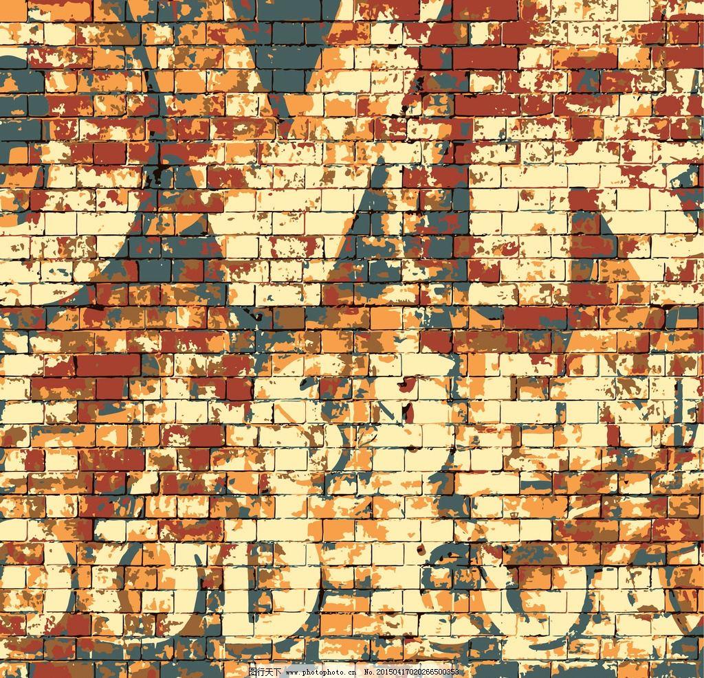手绘砖墙马克笔