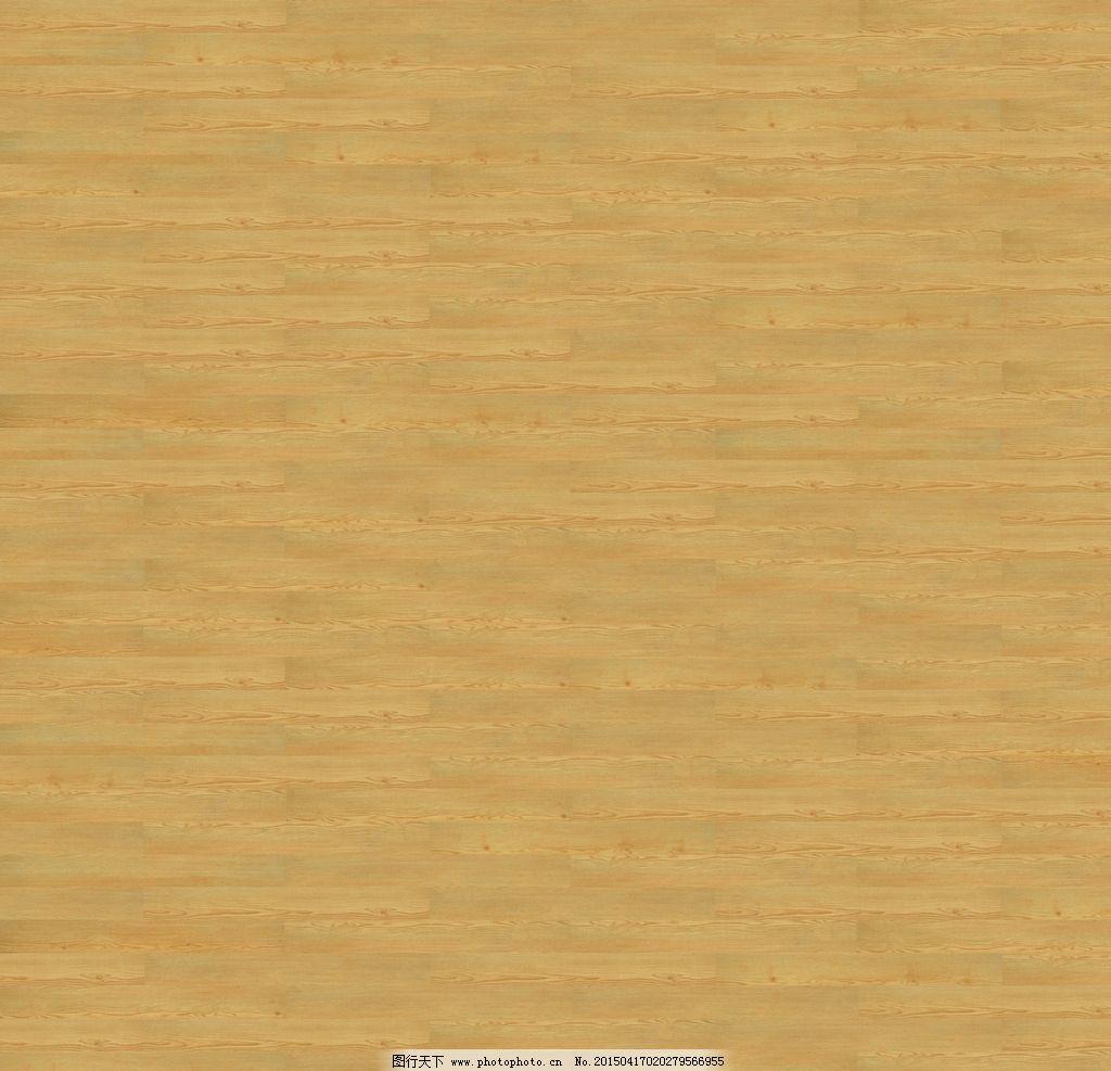 设计图木地板贴图素材