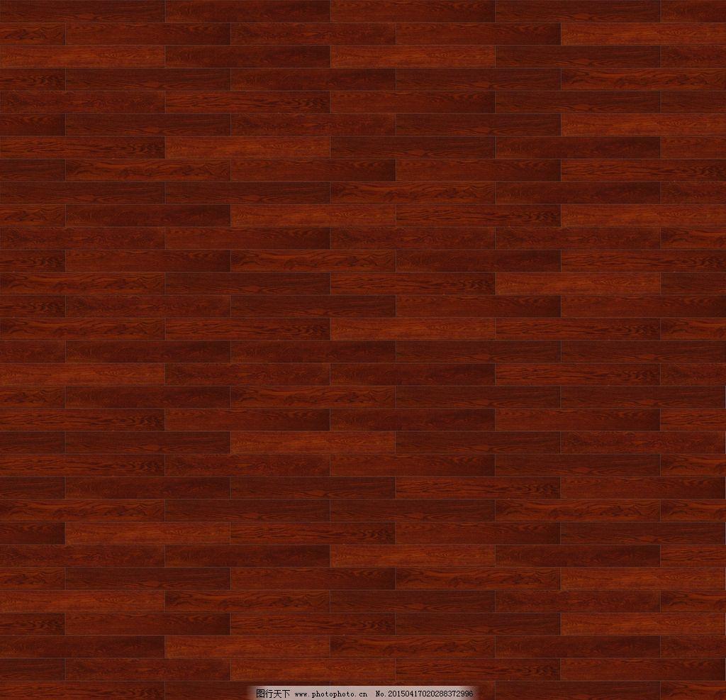 木地板 地板 底纹 背景