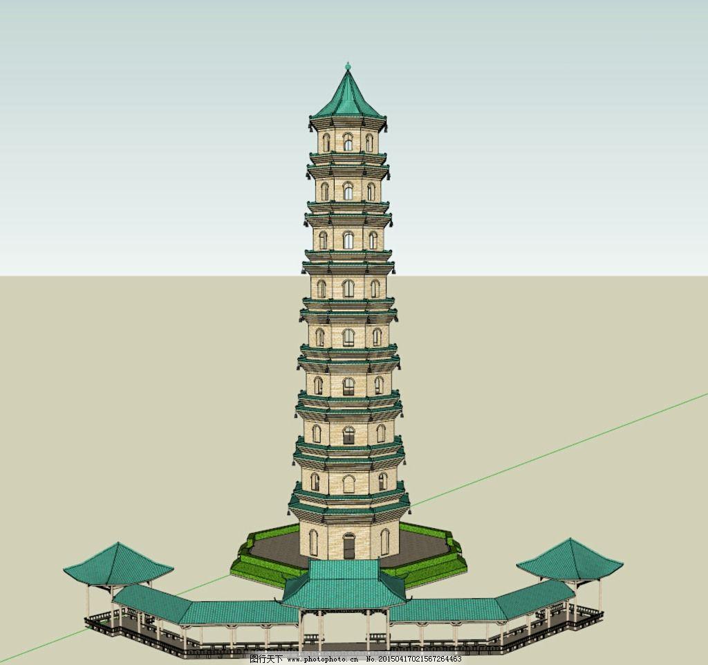 全国寺庙古塔 图集 13