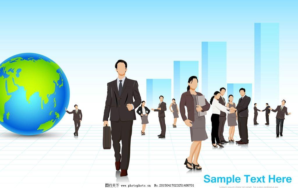 商务人物 白领 销售 手绘人物 地球 人物剪影 轮廓 简笔画 职业女性