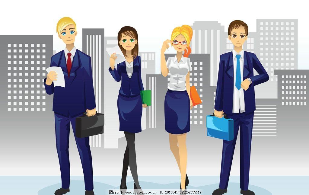 商务人物 白领 销售 手绘卡通人物 简笔画 职业女性 秘书 人士 上班族