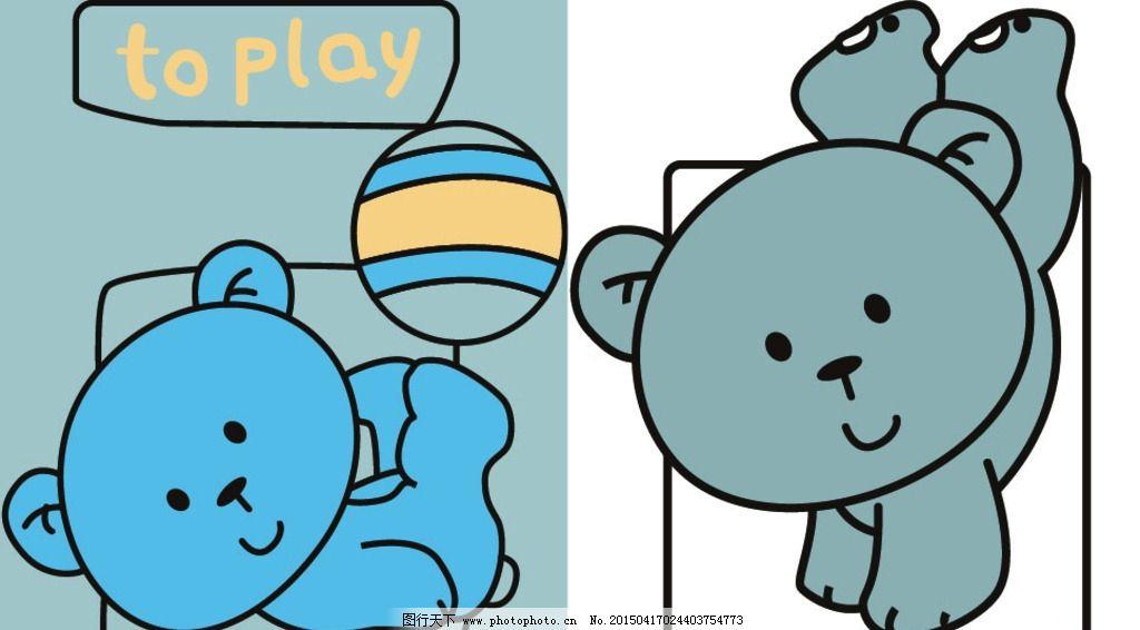 顶球的小熊 倒立的小熊 狗熊 动物 可爱 婴童图案 图案一刻