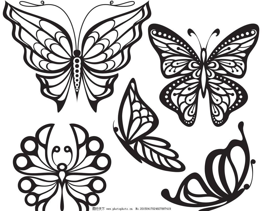 蝴蝶 黑色蝴蝶 手绘 昆虫 翅膀 蝴蝶图案 生物世界 设计 矢量 ai 设计
