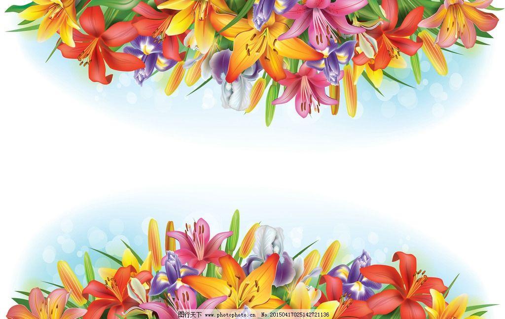 手绘花卉 花朵 鲜花 花卉插图 绿叶 百合花 手绘 设计 矢量 eps 设计