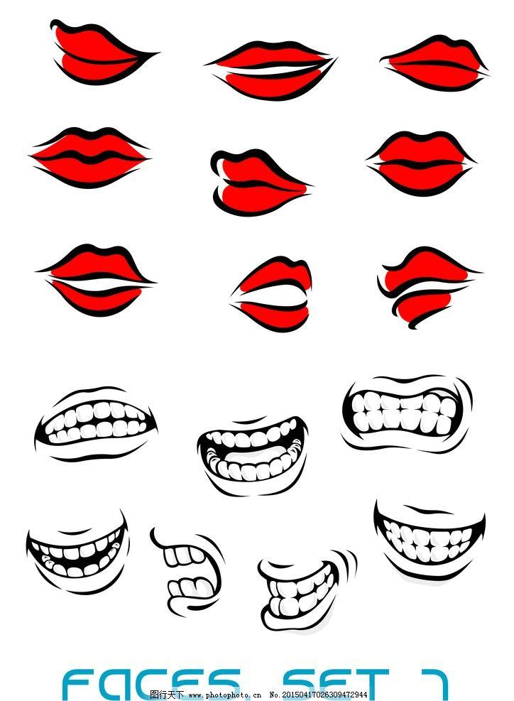 口红印 性感嘴唇 嘴唇 手绘 矢量 eps  设计 生活百科 其他  eps
