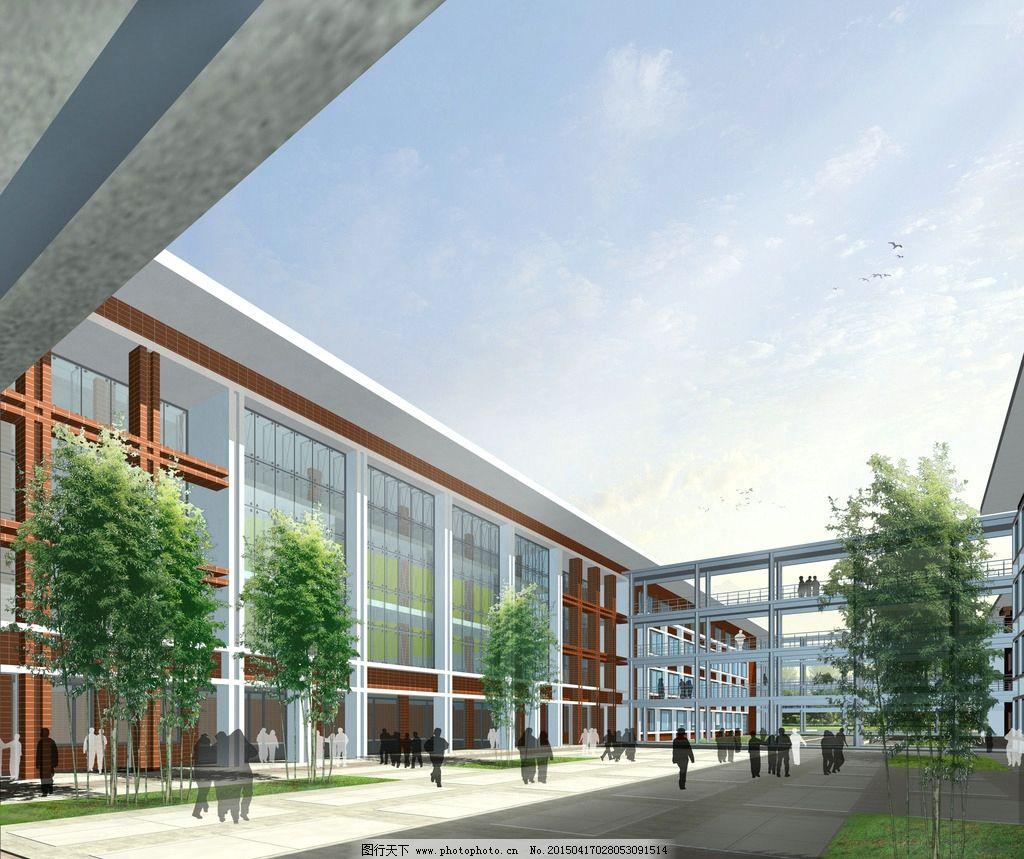 中学 小学 建筑 规划        教学楼 综合楼 设计 环境设计 建筑设计