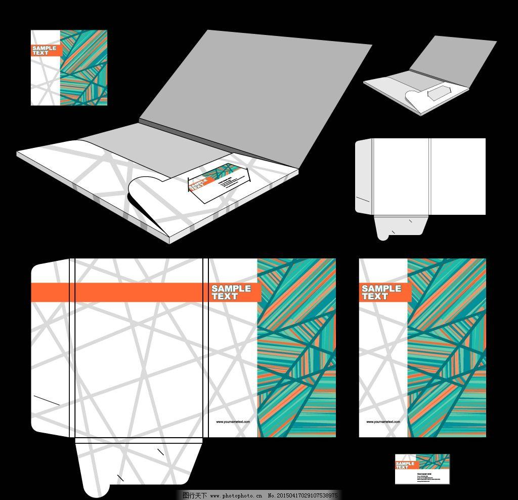 纸盒包装 包装设计 食品包装