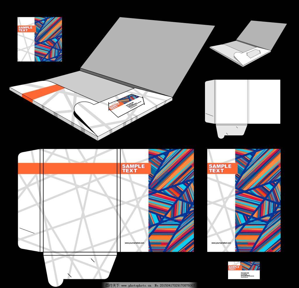包装设计 纸盒包装 食品包装 光盘封面 信封 名片 卡片 包装 产品包装