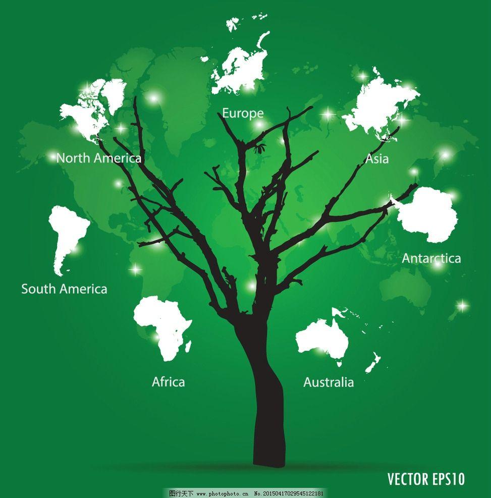 地球 绿色地球 树木 矢量 设计 eps 设计 广告设计 广告设计 eps