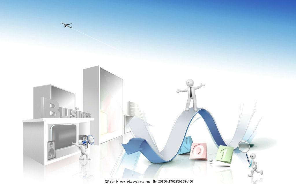 商务科技广告设计图片