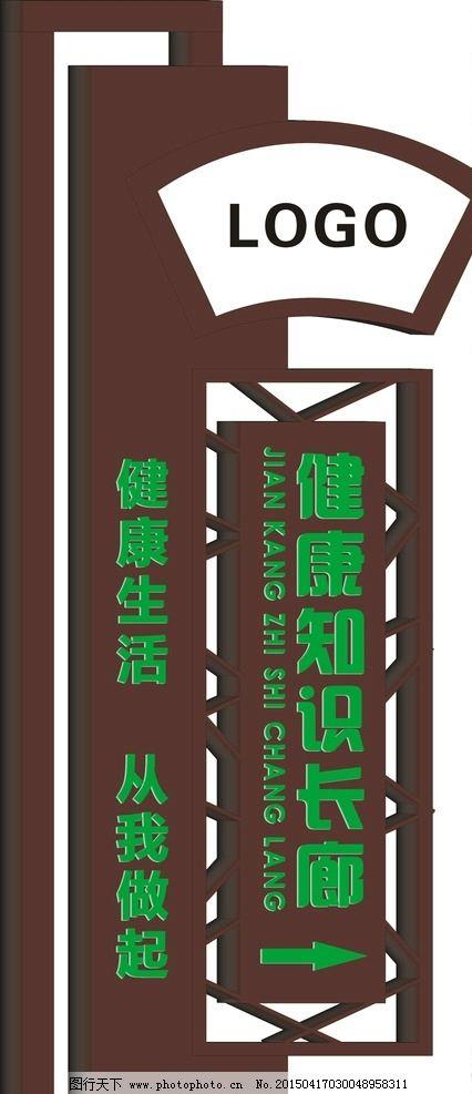 某古典中式指示牌设计su模型
