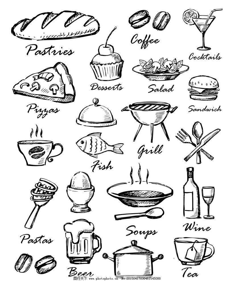 零食的简单手绘图案