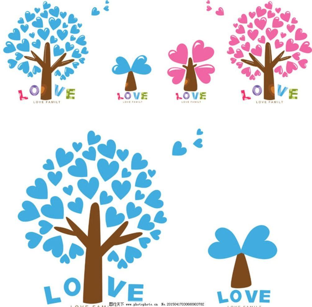 亲子装 心形树 一家四口 亲子装短袖 粉心 蓝心 心树 设计 广告设计