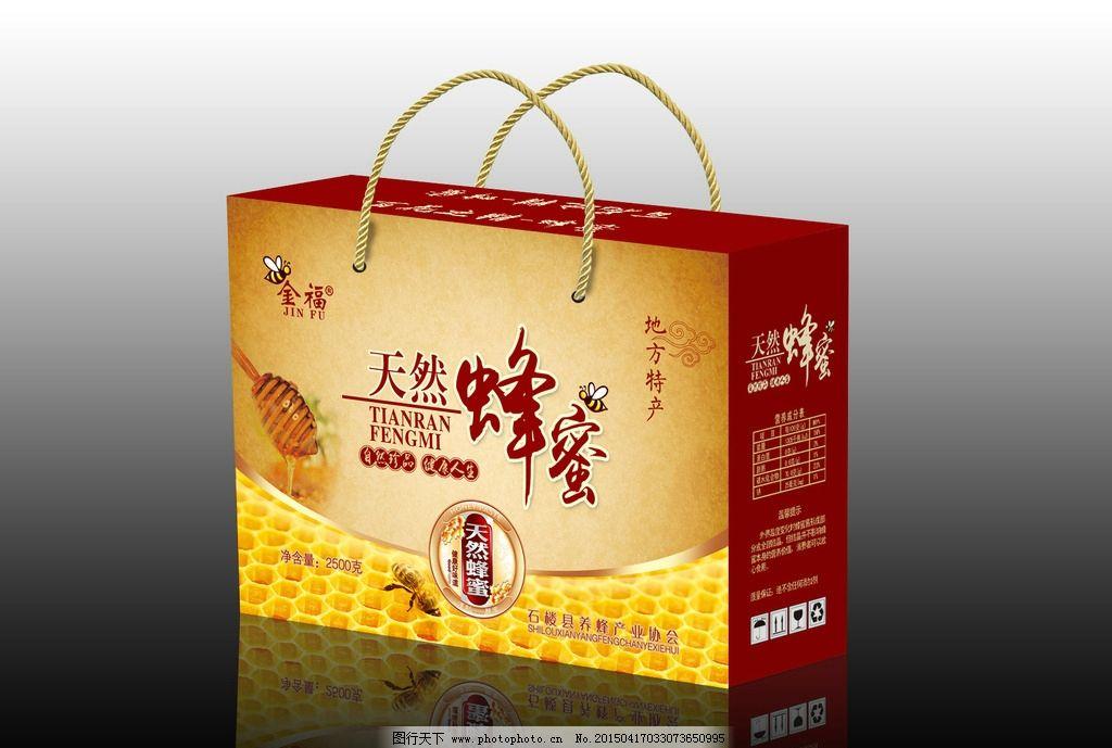 天然蜂蜜包装(展开图)图片