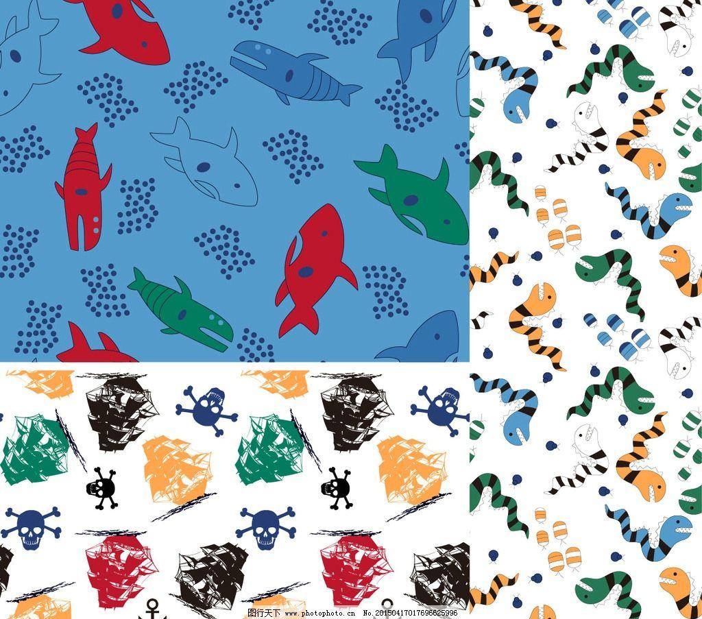 鲨鱼 海盗船 骷髅 船锚 蛇 图案 动物 海洋 素材 循环 图案一刻 设计