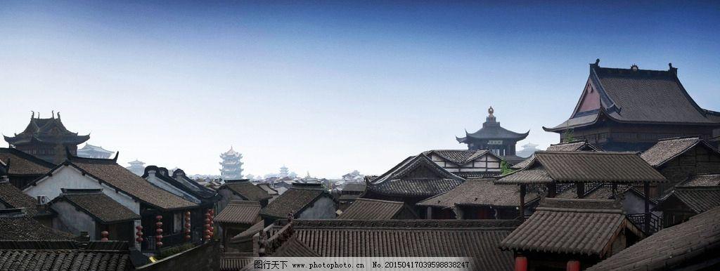 古城房檐 古代建筑 影城 古镇 影视城 影视古城 中式古镇 园林素材
