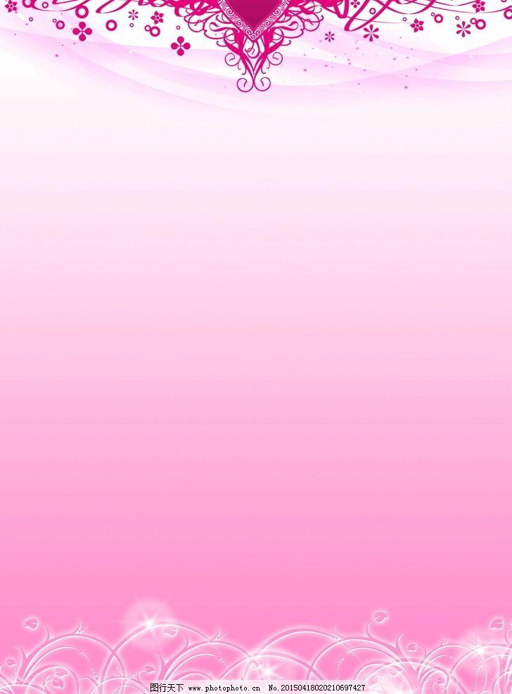 粉色word背景图片