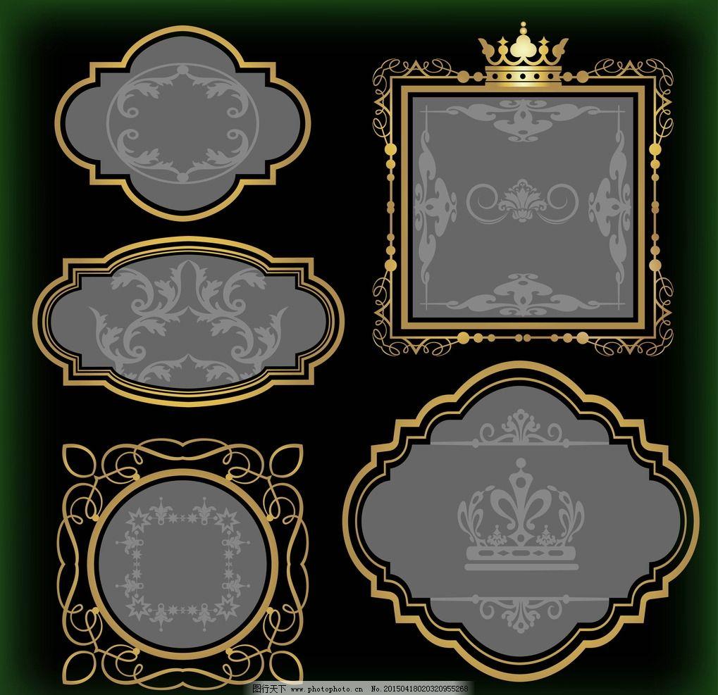 欧式花纹 分割线 花边 边框 文本框 金色花纹 皇冠 王冠 装饰花纹