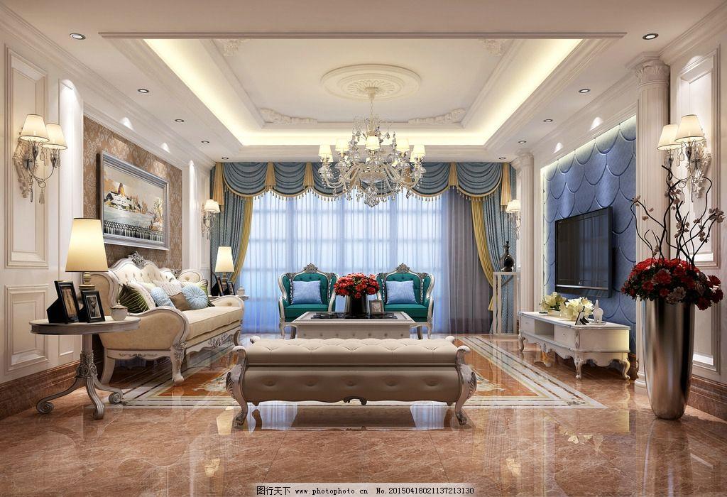 欧式客厅 3d效果图 欧式电视背景 欧式天花 欧式沙发背景  设计 3d