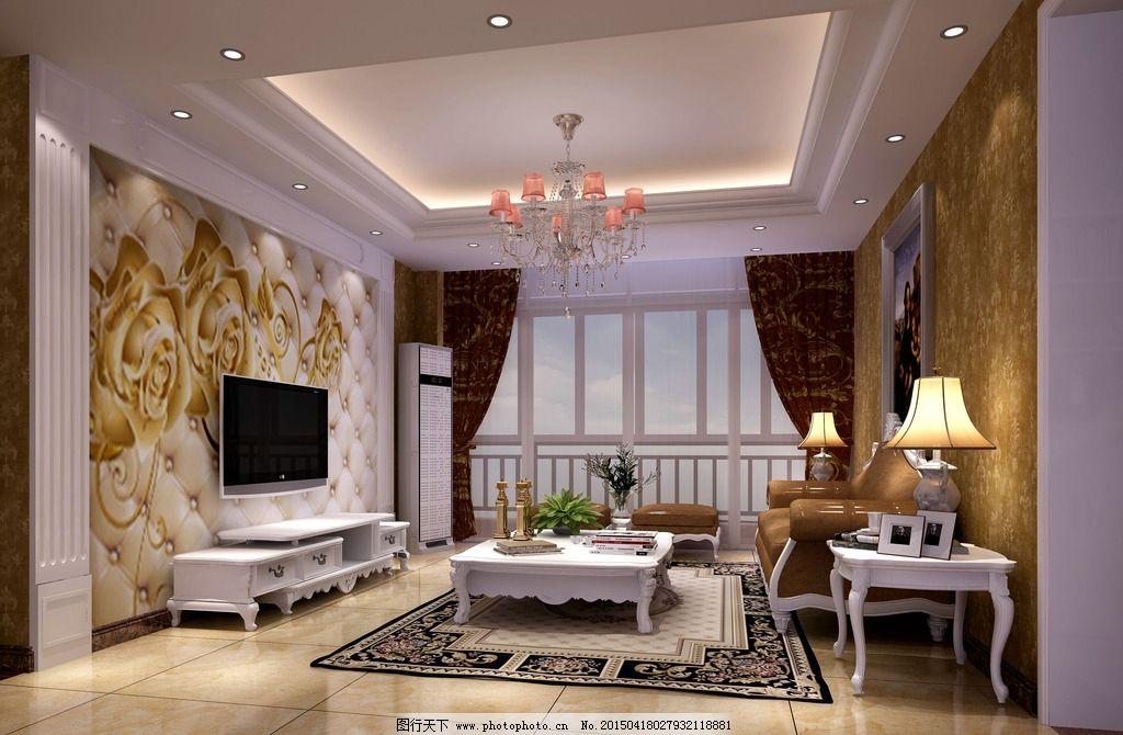 欧式客厅      简欧风格 现代简约 欧美风格 设计 环境设计 室内设计