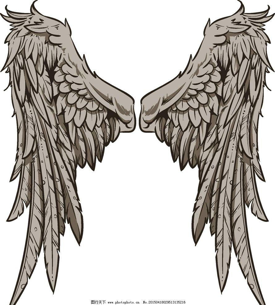 翅膀 羽毛 天使翅膀 翅膀设计 翅膀素材 鸟类翅膀 纹身图案 手绘 设计