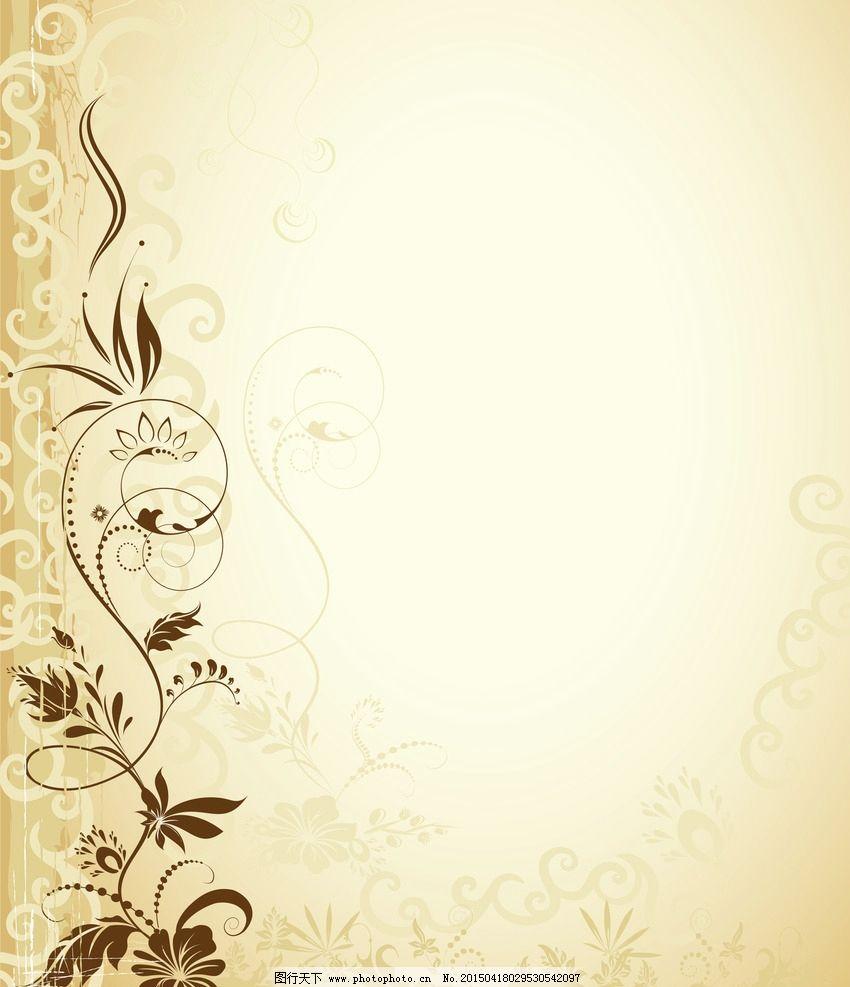 欧式花纹时尚背景