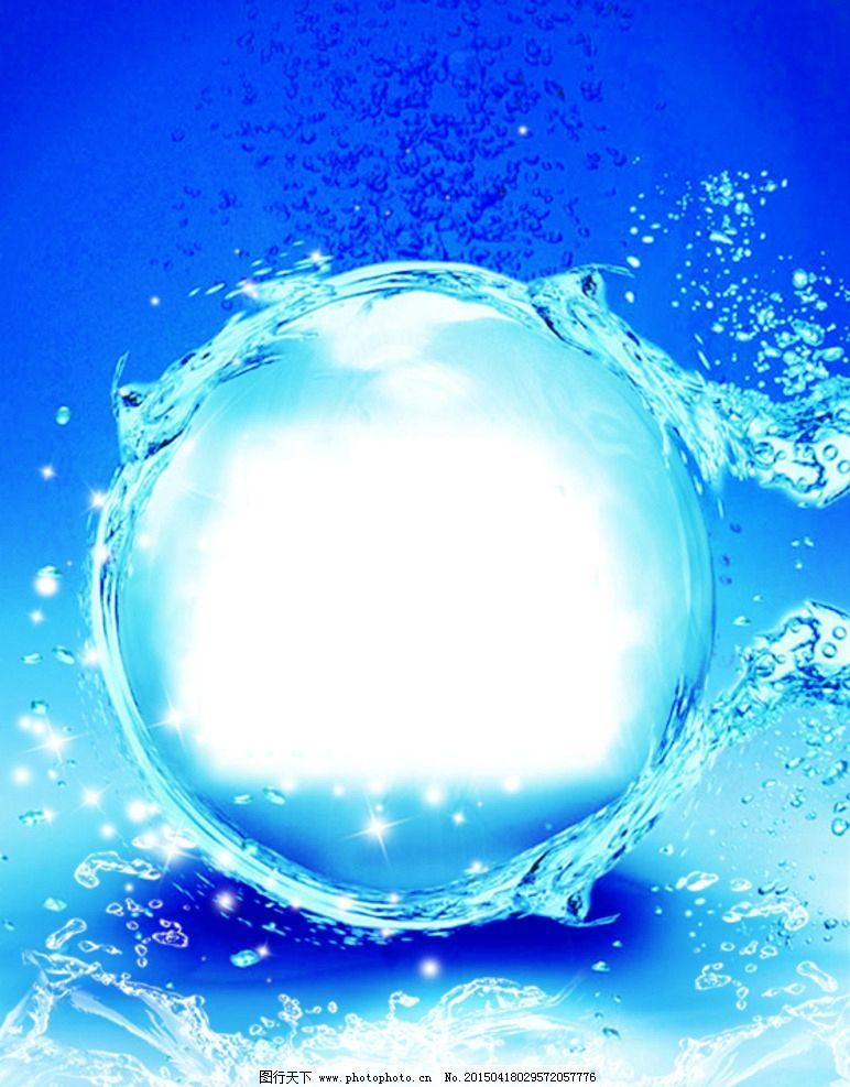 蓝色水背景图片