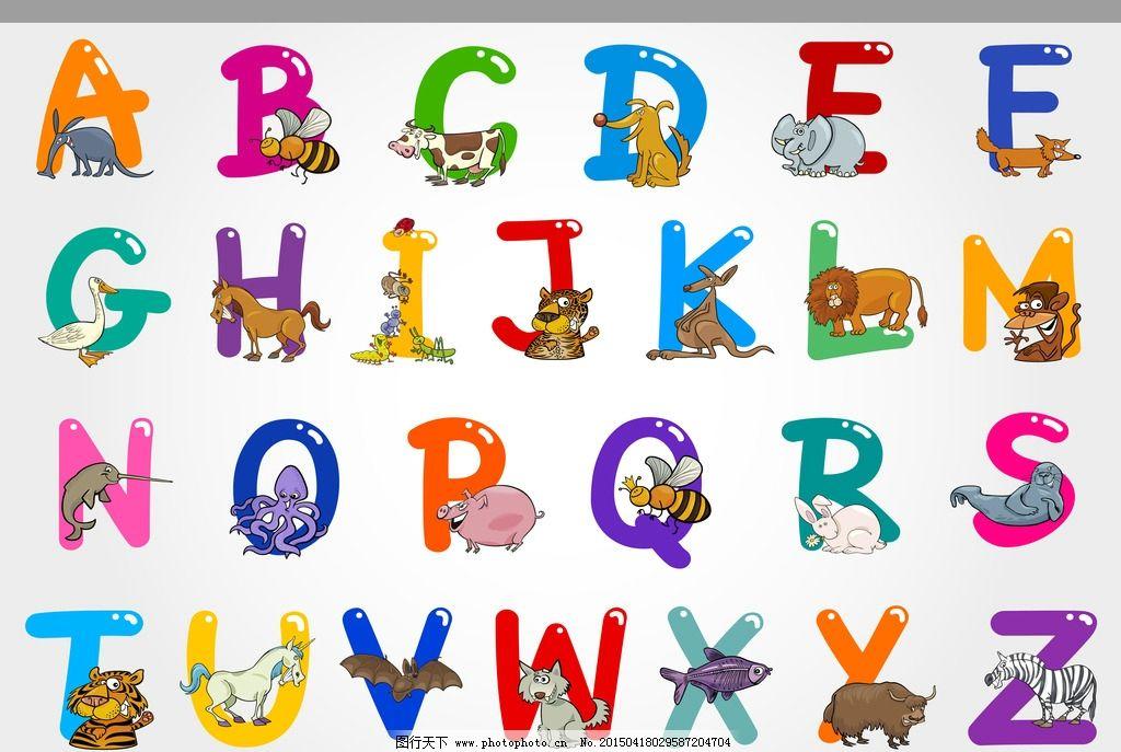 卡通字母 字母表 字母设计 英文字母 动物 手写 字母 英语字母表 英文图片