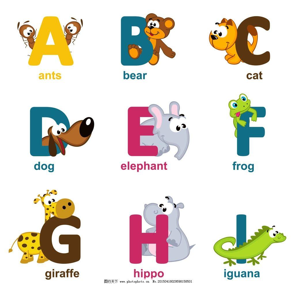 卡通字母 字母表 字母设计 英文字母 动物 手写 字母 英语字母表 英文