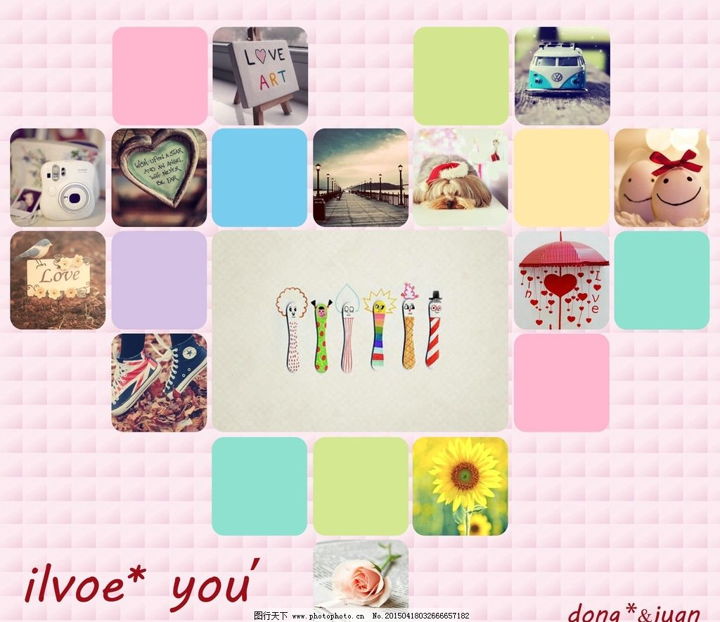 爱心墙 照片墙 爱心照片墙 心形拼图 心形照片墙 设计 摄影模板 其他图片