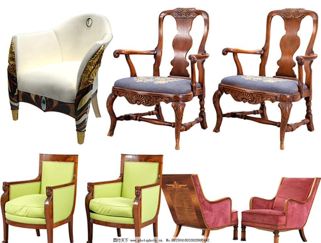 椅子素材 实木椅 靠背椅