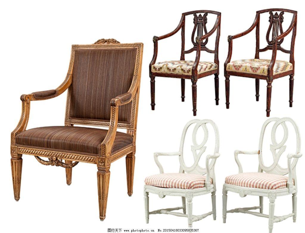 木椅 欧式椅子