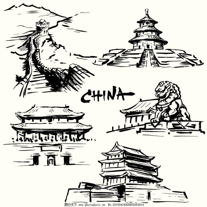中国著名建筑 中国著名建筑免费下载 长城 石狮 天安门 矢量图
