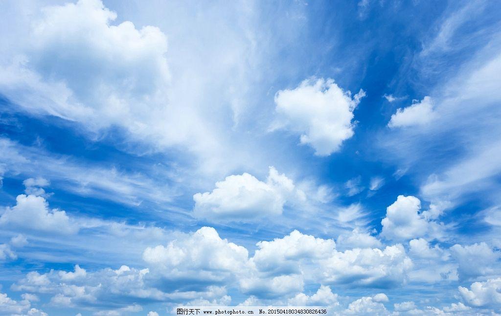 唯美 炫酷 蓝天 白云 自然 天空 云朵 摄影 自然景观 自然风景 300dpi图片