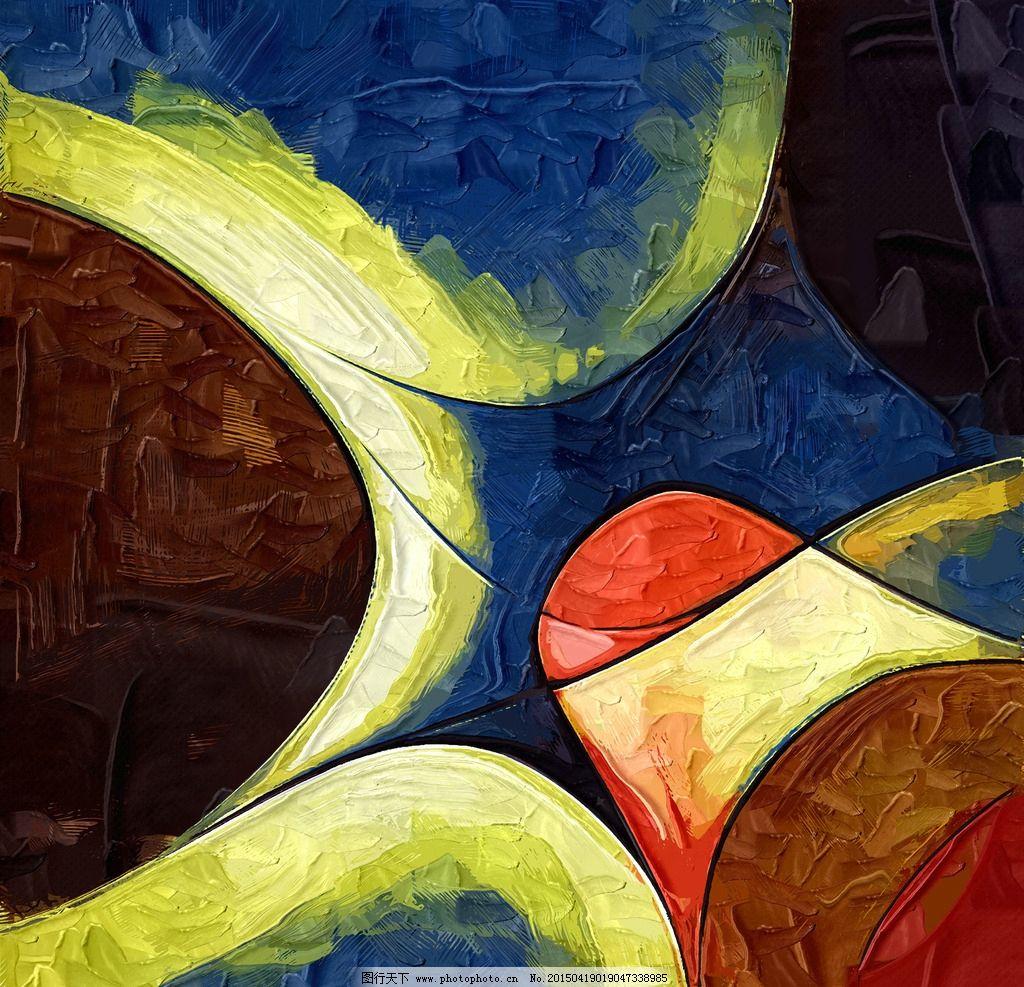 抽象画 装饰画 无框画 抽象装饰画 抽象油画 挂画 欧式无框画 抽象底纹 酒店装饰画 客房配画 酒吧装饰画 走廊挂画 艺术画 抽象艺术 现代装饰画 油画 卧室挂画 家居抽象画 抽象无框画 KTV装饰画 抽象纹理素材 设计 文化艺术 绘画书法 300DPI JPG