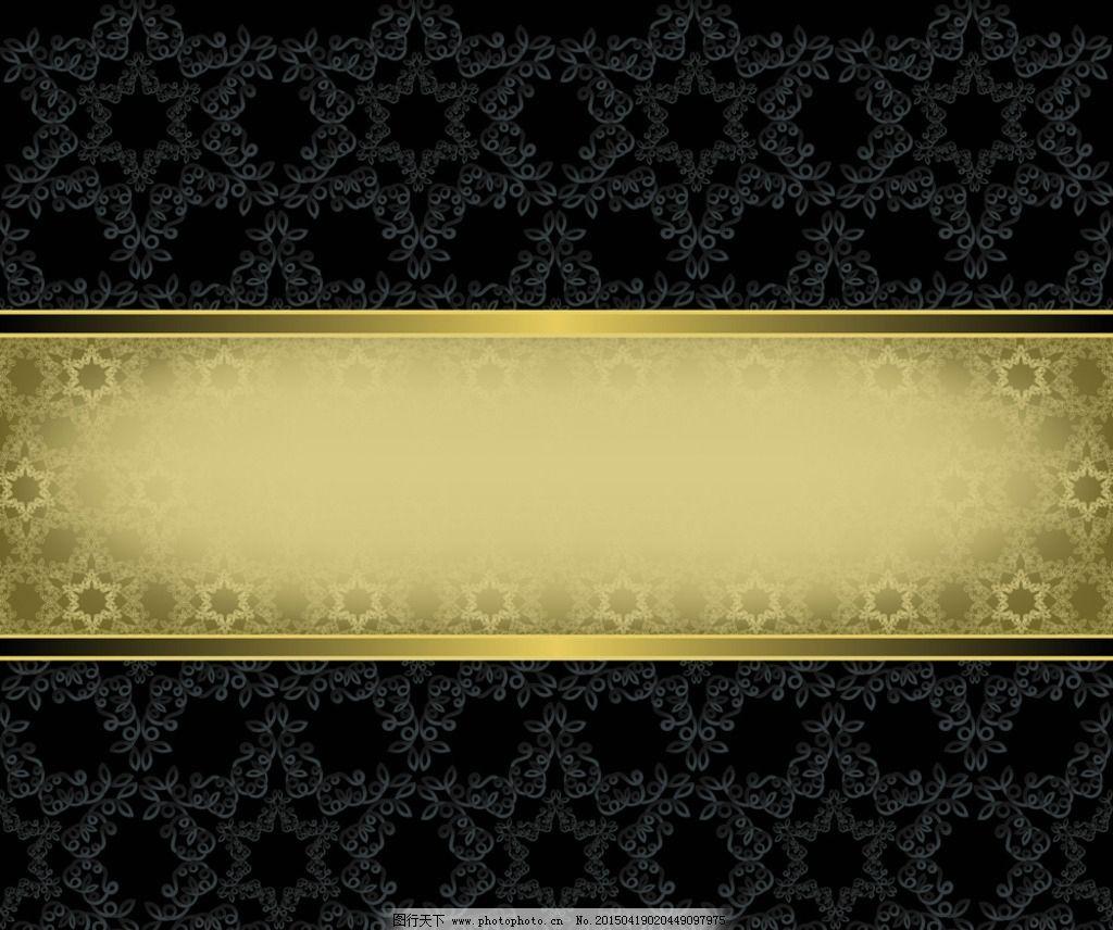 欧式金色花纹 金色边框 欧式复古边框 婚礼边框 分割线 欧式边框 欧式