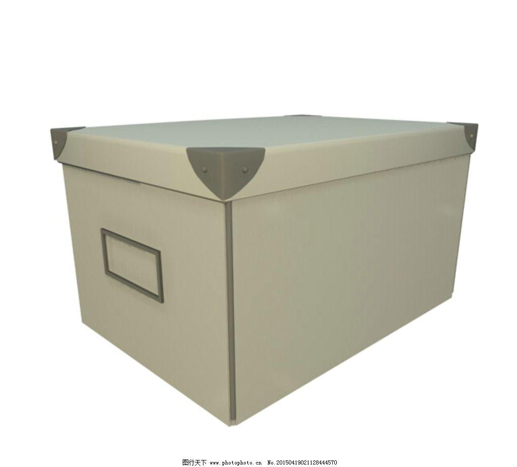 家居 收纳 收纳盒 模型      设计 3d设计 室内模型 max