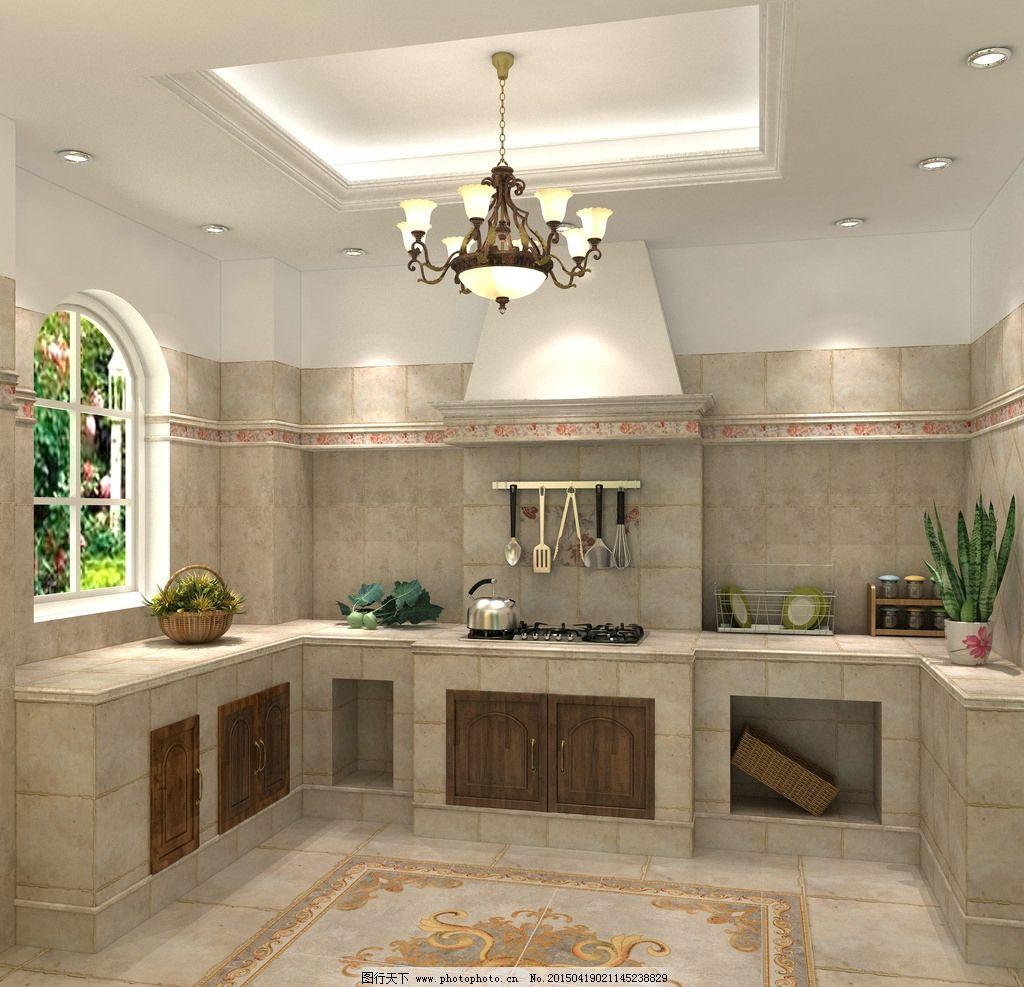 厨房设计 欧式厨房 灯 3d 厨房模型 设计 3d设计 室内模型 72dpi jpg图片