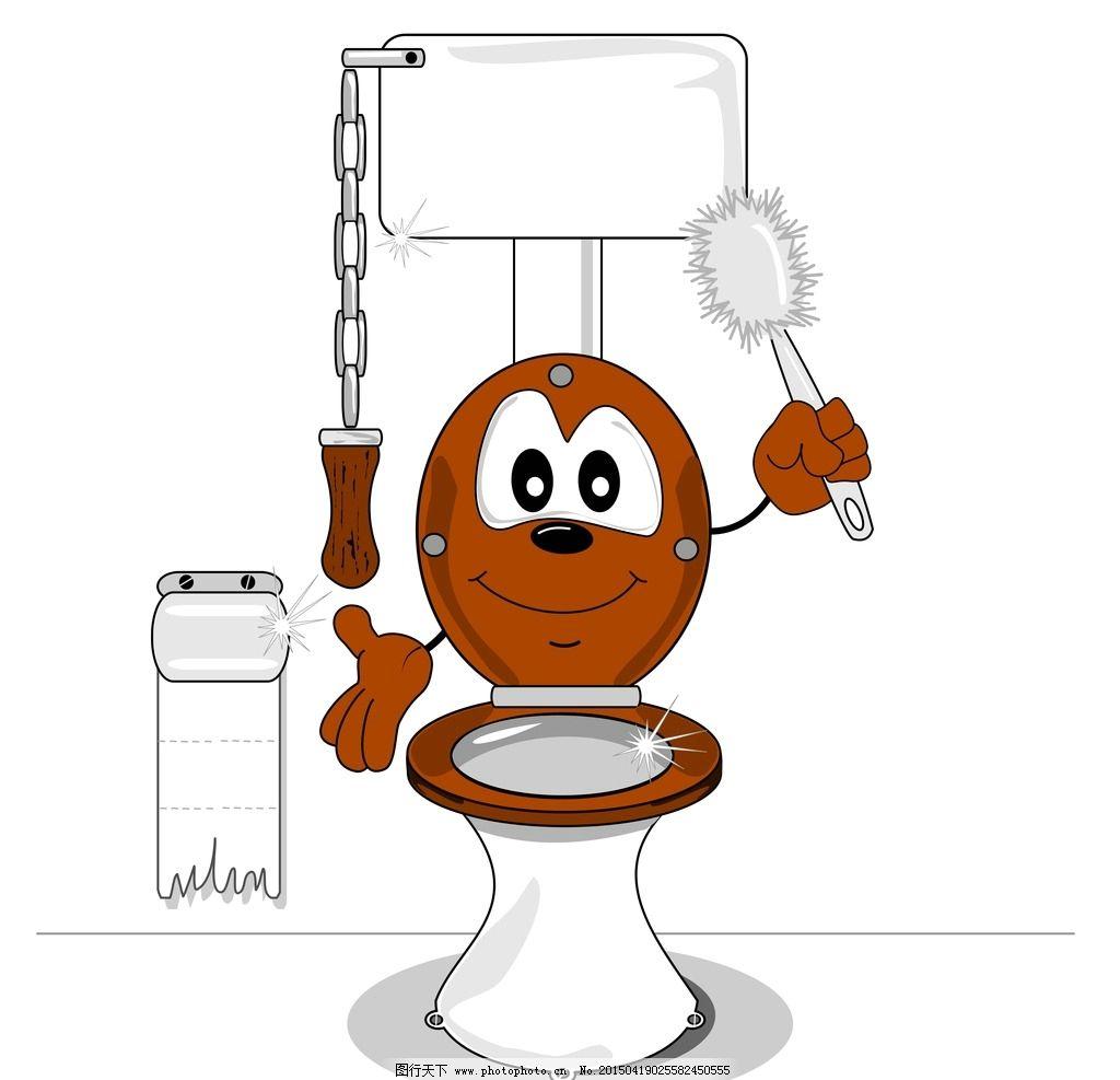 马桶 厕所        卫浴
