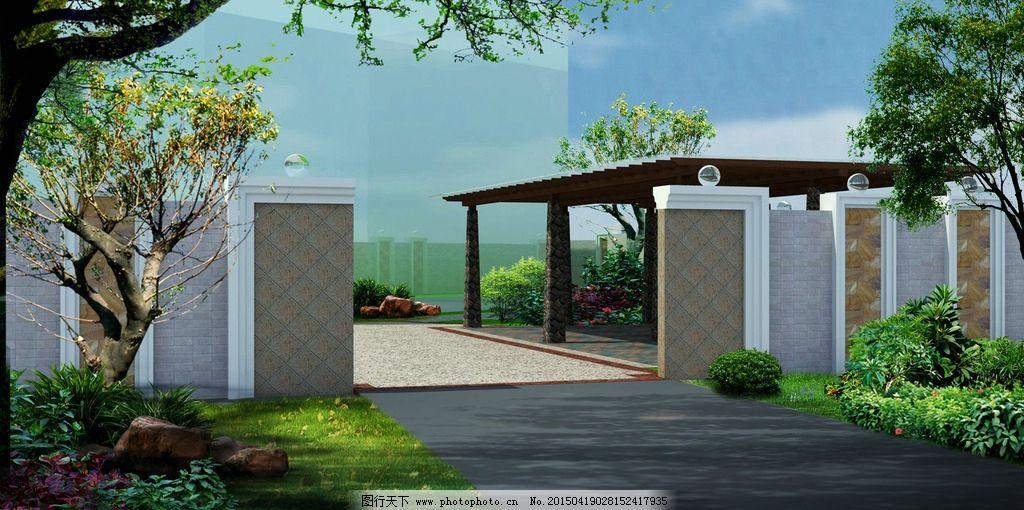 院落景观设计 马路 石头 鲜花 草地 树木 房屋 建筑物 蓝色天空图片