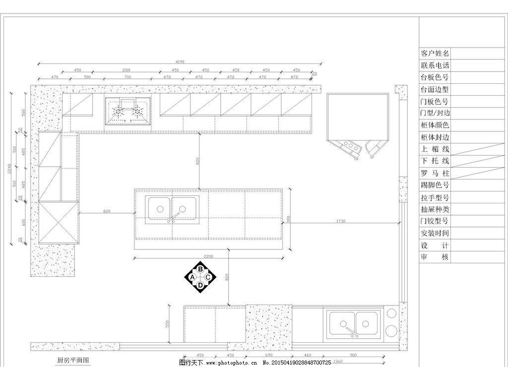 欧式 岛台 吧台 cad 源文件 平面图 立面图 电器 设计 环境设计 施工