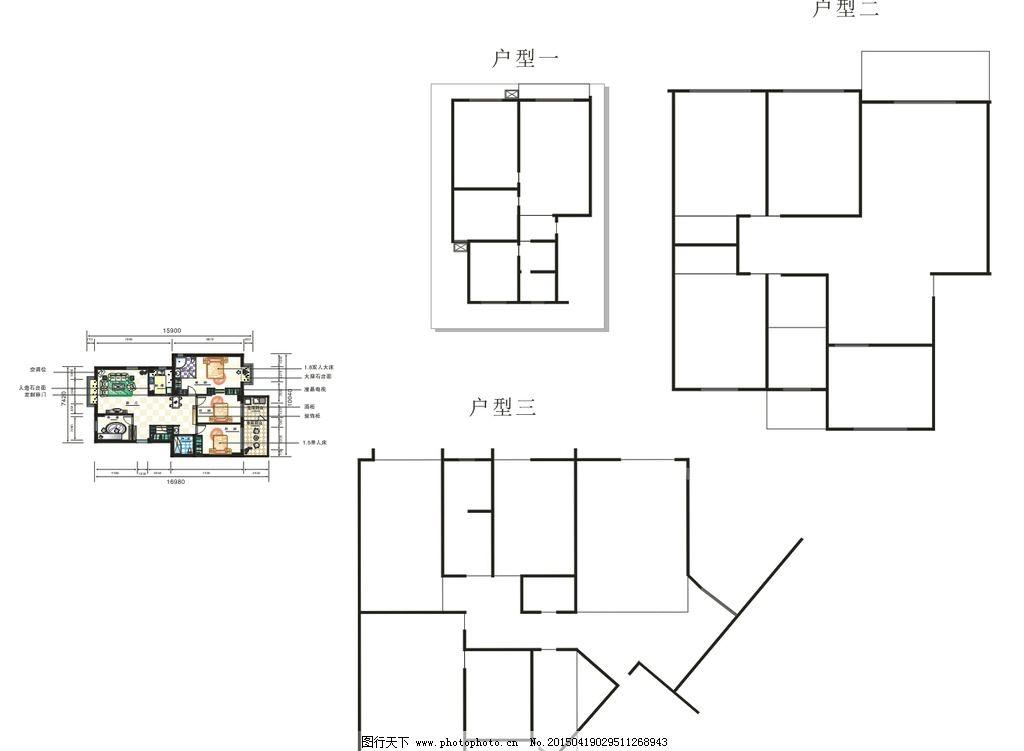 结构图 室内结构 舒适房屋 洋房 效果图 广告设计