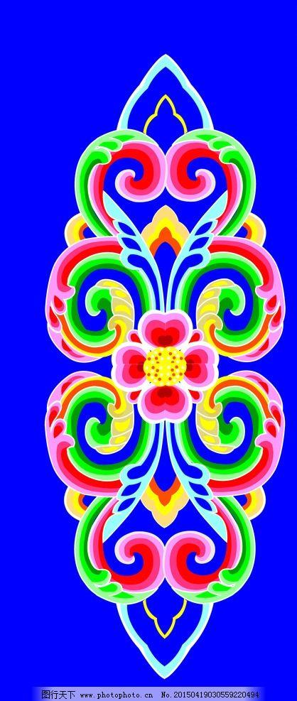 蒙古族吉祥的图案 蒙古族花纹图案 蒙古族元素图案 蒙古族间图案艺术 蒙古族特花纹图案