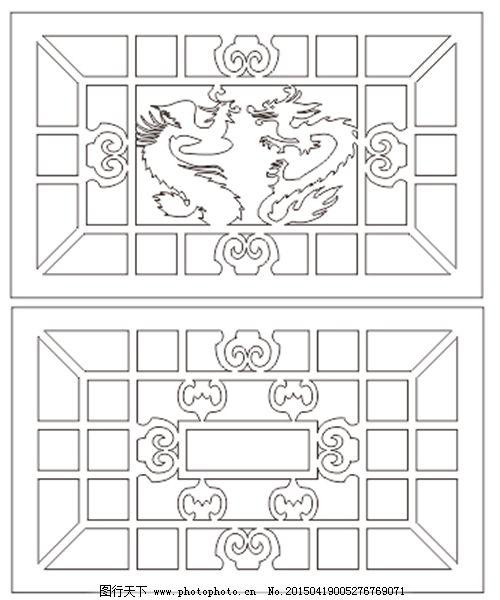 木雕图案免费下载 大方 美观 实用 实用 美观 大方 矢量图 花纹花边