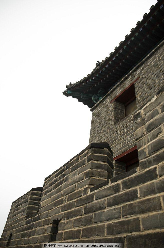 居庸关 长城 守卫 城墙 古代 战争 防卫 摄影 旅游摄影 人文景观 240