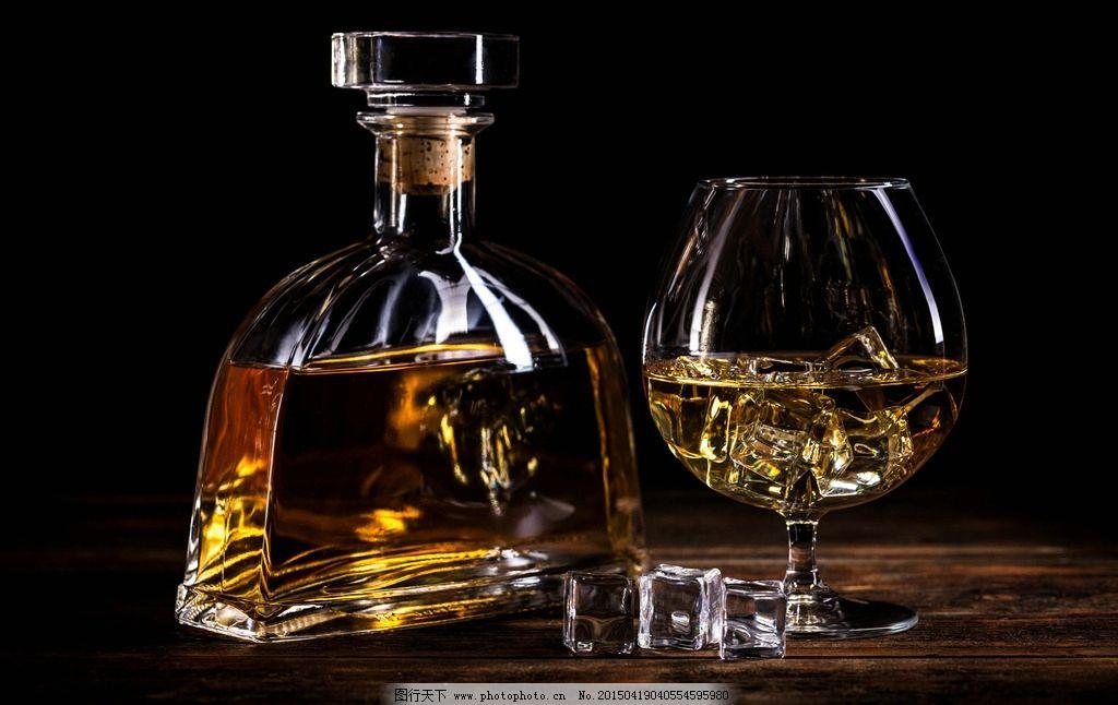 洋酒 高脚杯 xo 洋酒门头 马爹利 高清洋酒 洋酒广告 冰块 红酒 摄影图片
